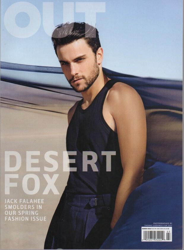 """O ator Jack Falahee, do seriado """"How To Get Away with Murder"""" na capa da edição de março da revista Out. (Crédito: Reprodução)"""