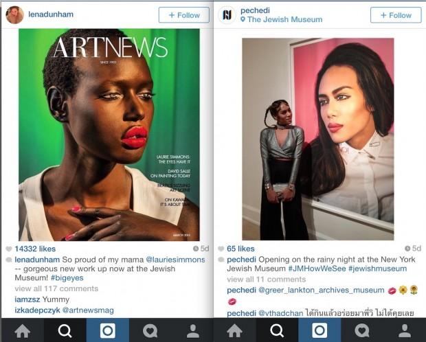 As contas do Instagram da atriz Lena Dunham, falado sobre a exposição das obras da mãe, e da modelo transgênico Peche Di. (Crédito: Reprodução)