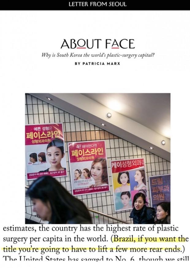 Coréia do Sul tem recordes de plástica, segundo revista New Yorker. (Crédito: Reprodução)