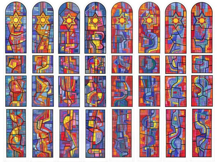 O design (não executado) de oito vitrais para a Sinagoga Beit Yaakov, no Guarujá, 1985. (Foto: Cortesia Banco Safra, São Paulo)